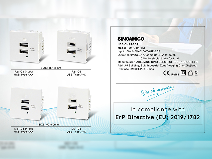 Our modular USB chargers receives CE marking certification in compliance with ErP Directive (EU) 2019/1782
